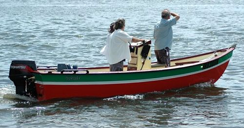 Console Skiff by Andy Erskine
